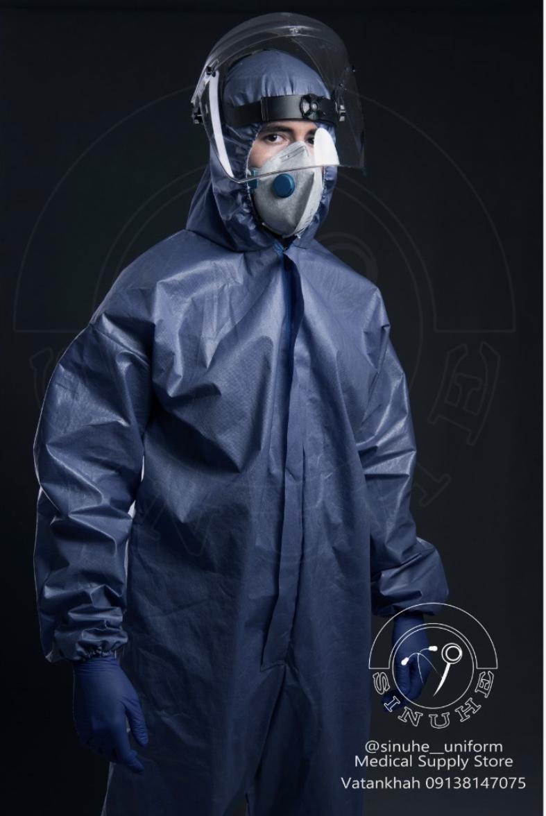 تجهیزات حفاظت فردی ( گان ، لباس ایزوله)