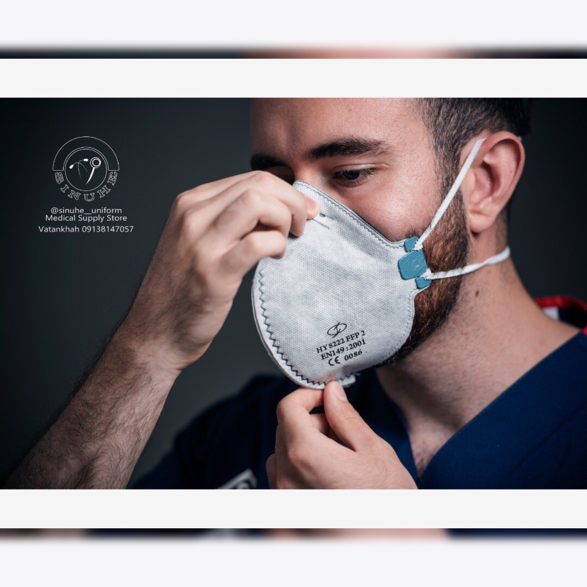 ماسک ffp2 فیلتر دار