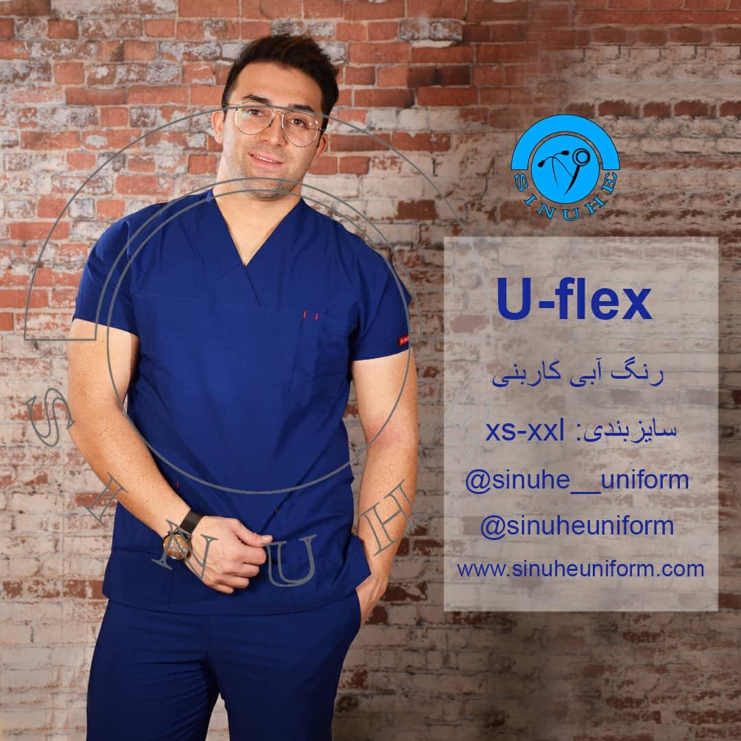 اسکراب شلوار ابی کاربنی برند(U-flex)